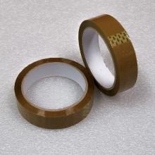 Lepící páska hnědá (HAVANA)