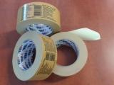 Oboustranná lepící páska - 50 mm / 25 m, tex Ulith