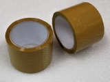 Lepící páska hnědá (HAVANA) - 75 mm / 60 m