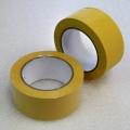 PVC páska - 48 mm / 33 m, žlutá - vroubkovaná