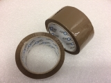 Lepící páska hnědá (HAVANA) - 48 mm / 60 m, Eurotape Hotmelt