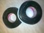 Parotěsná páska PE na folie - 50mm / 25 m