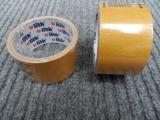 Oboustranná lepící páska - 50 mm / 5 m